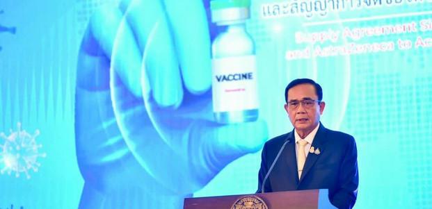 รู้สึกดีใจที่คนไทยจะได้รับวัคซีนป้องกันโควิด-19 เป็นอันดับแรกๆ ของโลกในปีหน้า